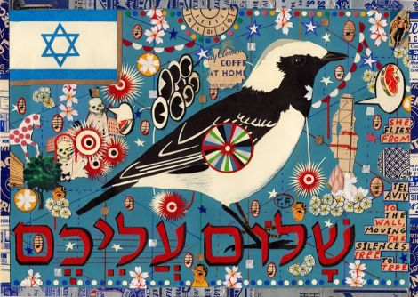 bird for israel